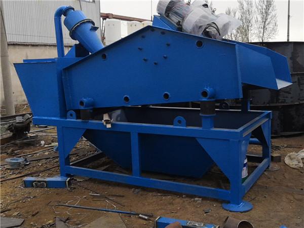 细沙回收机原图(蓝色)9.jpg